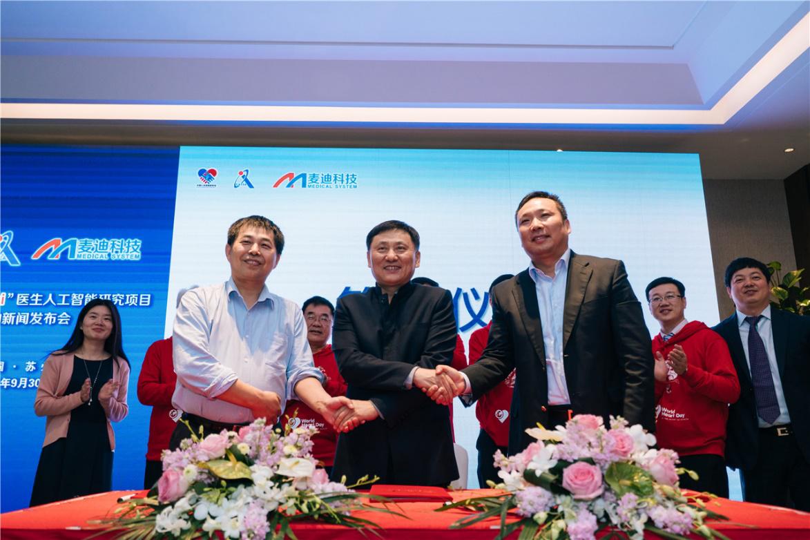 霍勇教授,张文生教授和翁康董事长三方握手,哈伟医生合作正式开始